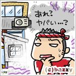 20140912_yon4